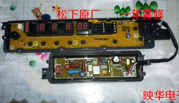 原装松下洗衣机电脑主板xqb65-q680u/q690u/t670u/t665u ets-1002
