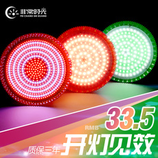 LED-светильник Very time LED