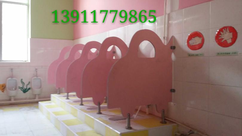 定做批发公共卫生间隔断幼儿园卡通隔板免费上门测量安装