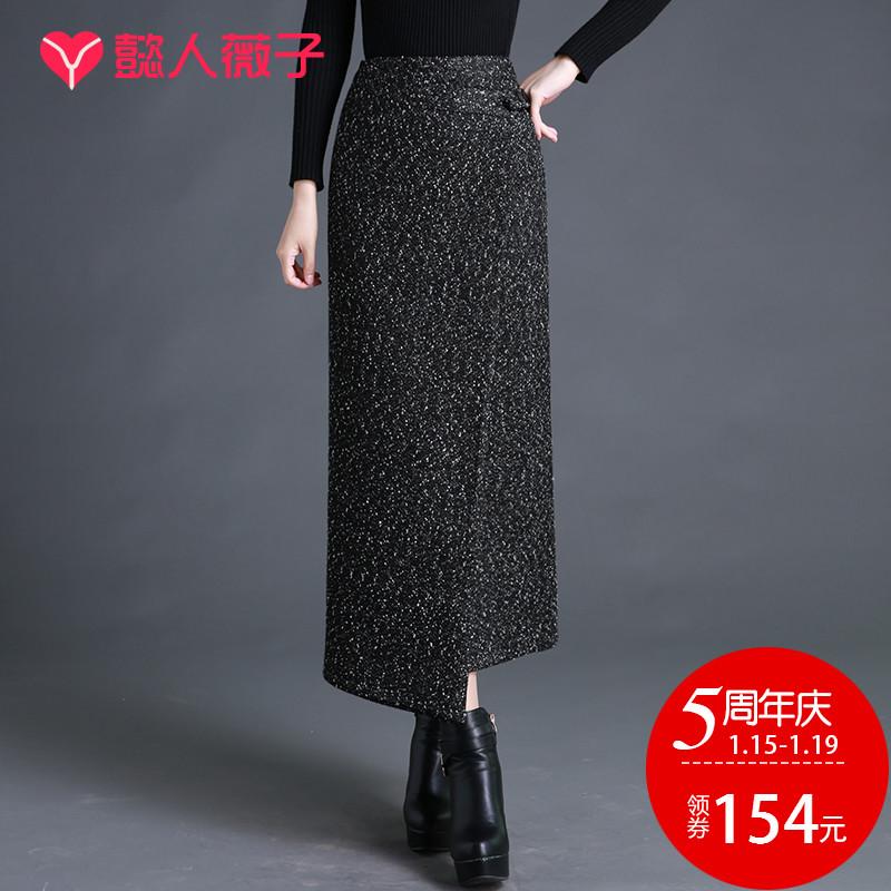 Купить из Китая Юбки через интернет магазин internetvitrina.ru - посредник таобао на русском языке