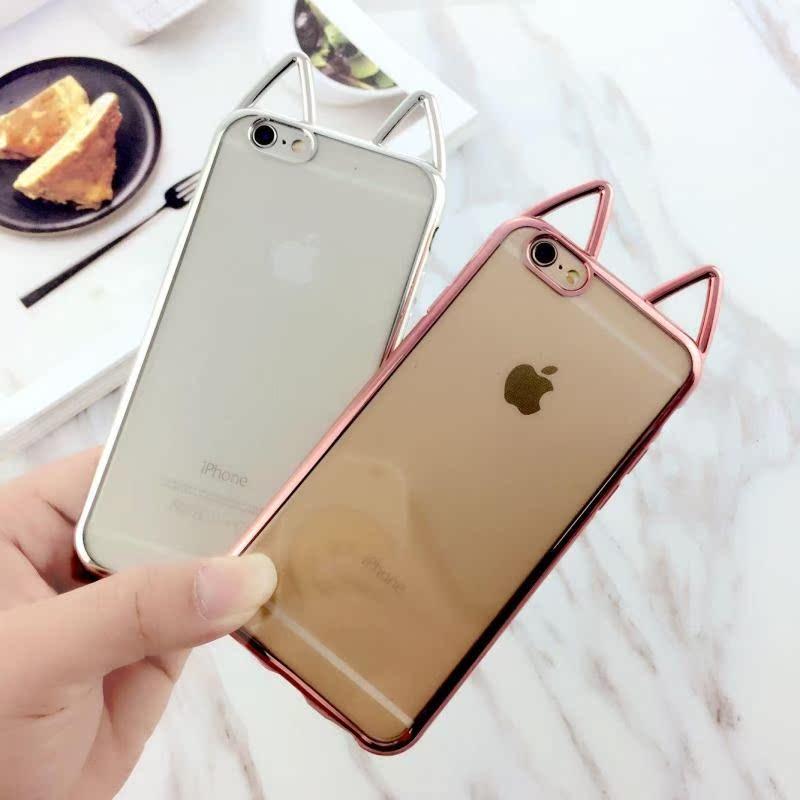 韩国可爱猫咪耳朵苹果6s手机壳电镀透明矽胶iphone6plus软壳女5s