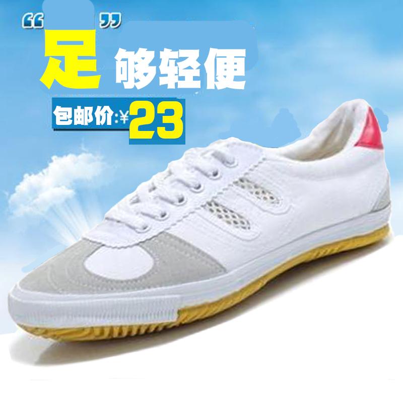 Купить из Китая Обувь для волейбола через интернет магазин internetvitrina.ru - посредник таобао на русском языке