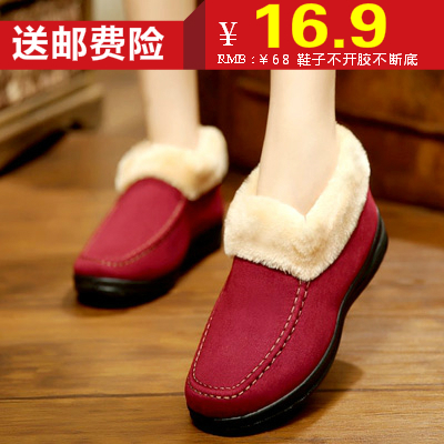 Купить из Китая Высокие сапоги через интернет магазин internetvitrina.ru - посредник таобао на русском языке
