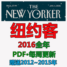 The New Yorker 2016