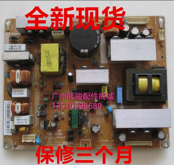三星 液晶电视la32a350c1电源板