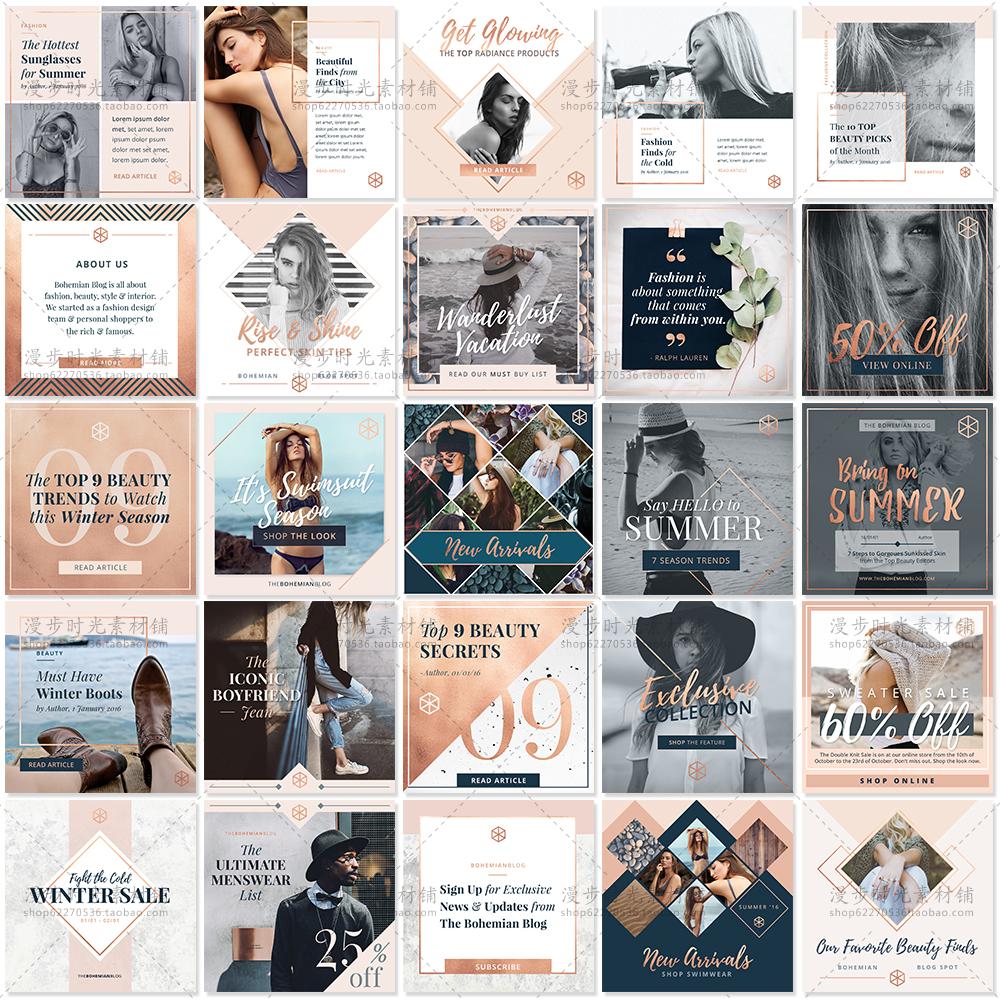 117欧美人物文字排版模板微信h5页面封面引导页面模版psd设计素材
