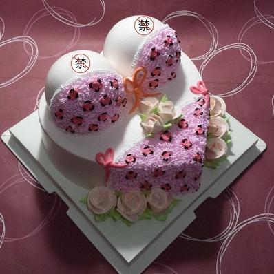 蛋糕蛋糕情趣恶搞创意成人大胸蛋糕南京柯桥生日蛋糕波霸v蛋糕同城情趣用品图片