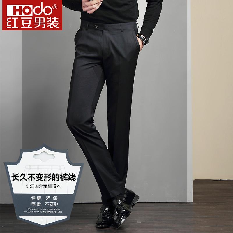Купить из Китая Брюки костюмные через интернет магазин internetvitrina.ru - посредник таобао на русском языке
