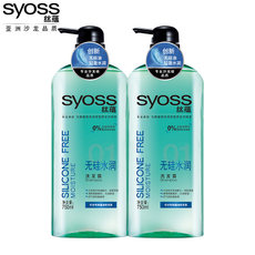 Шампунь Syoss 750ml*2