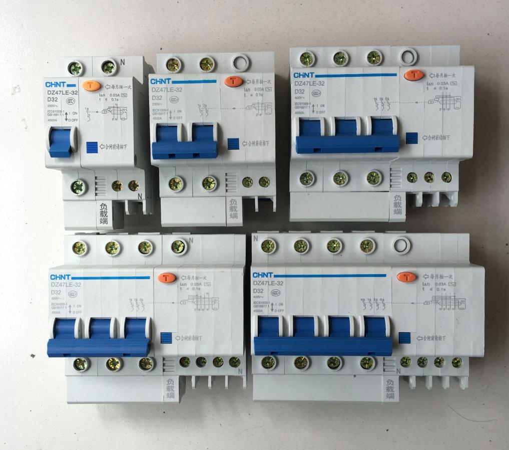 正泰dz47le d型小型漏电保护器 断路器触电保护空气开关1p2p3p4p