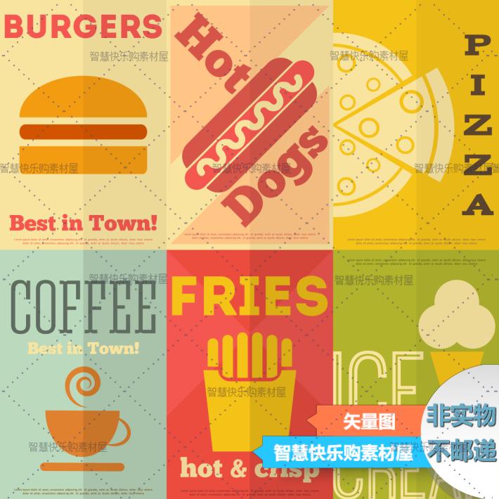 ai/eps矢量食物美食圖片素材復古快餐海報廣告牌公告板圖標
