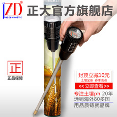 Измеритель pH Zd instrument Ph Ph