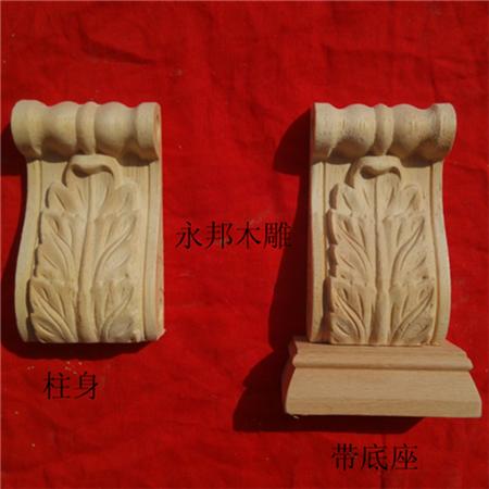 欧式装修罗马柱头实木雕花浮雕梁