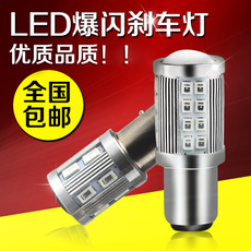 лампа Chun speed Led 1157T20