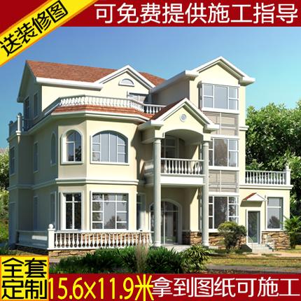 专业定制二层半农村自建房阁楼楼房别墅设计图纸三层