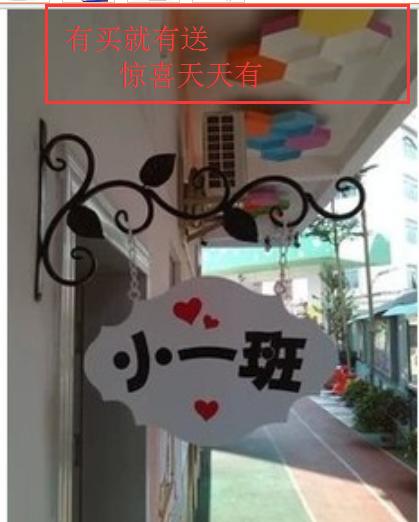 装饰挂牌欧式铁艺门牌创意幼儿园班牌学校挂牌厕所门