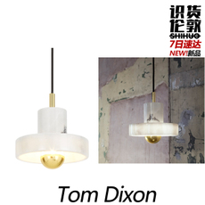 Люстра OTHER TOM DIXON Stone Pendant