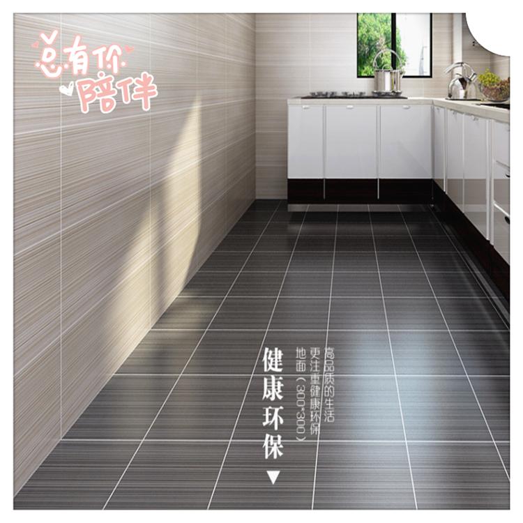 卫生间瓷砖300x600墙砖木纹仿古砖厨房地砖阳台浴室墙面砖厨卫砖