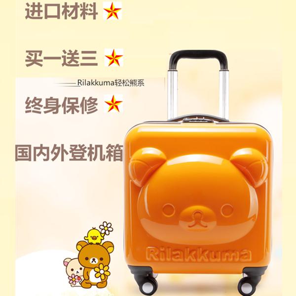 【小熊行李箱】_推荐_品牌