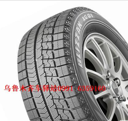 2015全新普利司通xg01雪地轮胎245