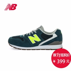 Кроссовки New Balance NB 996 MRL996JD