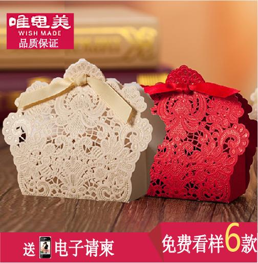 2015新品唯思美喜糖盒欧式婚庆礼纸盒韩中式个性创意cb057红金色