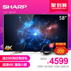 LED-телевизор Sharp LCD-58S3A 58 4K LED