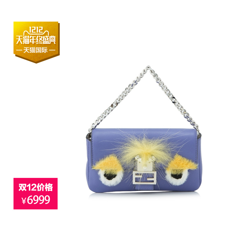 Продажа Сапоги Фенди интернет магазин | Купить Сапоги Fendi не дорого (дешево) в инетернет магазине таобао на русском. Доставка из Китая.