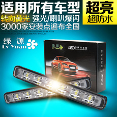 лампа Luyuan Led Led