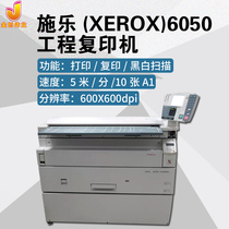 Composite copy machines from the best taobao agent yoycart xerox 6050 integrated engineering copier xerox 6279 blueprint machine xerox 3030 digital laser large figure malvernweather Images