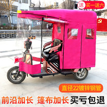 Electric tricycle carport folding casual new small older fully enclosed minibus car canopy awning canopy  sc 1 st  YoYCart : folding car canopy - memphite.com