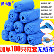 Shoe covers disposable thickened Anti-dust breathable Shoe cover foot cover non-slip disposable nonwoven shoes jacket home fabric indoor