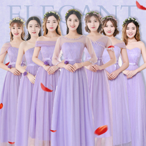 Bridesmaid clothes long section 2017 of the new Korean version of the grey sleeve sisters skirt Bridesmaid group dress skirt Banquet Evening Dress women