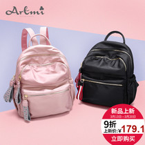 ARTMI Women 2018 New Fashion Leisure hundred backpacks backpack backpack bag