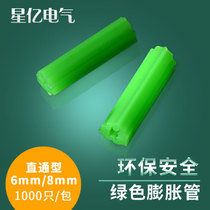 Plastic expansion pipe from the best taobao agent yoycart com
