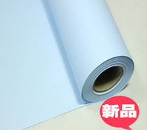 Drawingwhite paper from the best taobao agent yoycart a0a1a2 roll of double sided blueprint paper 80g laser blueprint paper engineering digital blueprint paper malvernweather Image collections