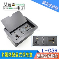 Audio sockets from the best taobao agent yoycart conference table information box multimedia set off multi function junction box usb audio rj45 network greentooth Images