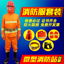 Fire fighting clothing from the best taobao agent yoycart com