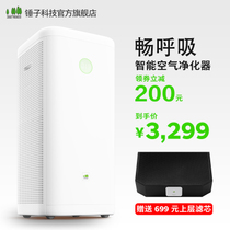 (Standard Edition)hammer technology produced poor breathing air purifier dust removal in addition to formaldehyde haze PM2 5