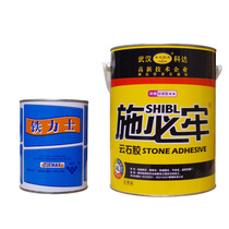 Marble Glue From The Best Taobao Agent Yoycartcom - Fast drying tile adhesive
