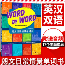 Infants/children English from the best taobao agent yoycart com