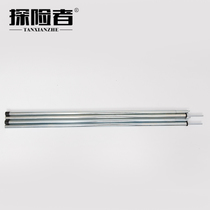 Surrounded by a single layer tent pole accessories repair tent pole tent support pole shelf a  sc 1 st  EnglishTaobao.net & USD 55.20] Beishan wolf double the tent pole aluminum pole tent ...
