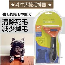 Dog hair Comb Dog comb comb hair artifact french bulldog short hair comb hair comb
