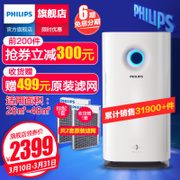 Philips Air Purifier AC3252 Home Interior Bedroom В дополнение к Formaldehyde Haze PM2.5 Office