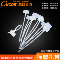 CNCOB the cable accommodating with network cable label signs ties network ties mark signage cable tie 100 Pack