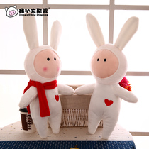 Plush Toy girl Anthony is the Rabbit Doll Love rascal little Rabbit Pillow Doll Birthday Gift