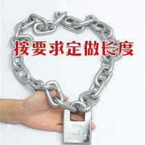 Bicycle locks from the best taobao agent yoycart.com