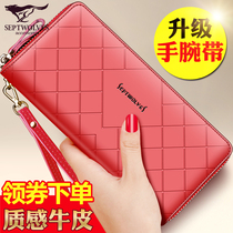 2017 New model seven Wolf Wallet women's large capacity lady's wallet zip purse leather hand bag tide