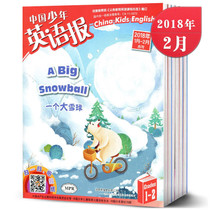 3 pack) Chinese Juvenile English journal 2018 1.2 months double issue + December 2017 + crazy English random 1 suitable for 1-2 grade reading primary school students bilingual English tutorial writing magazine Books