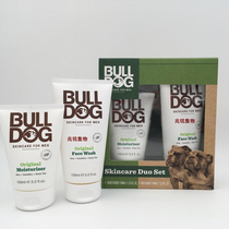 British mens Natural Skin care Bulldog Bulldog Cleansing Cream Set Facial Cleanser Lotion Moisturizing Oil control